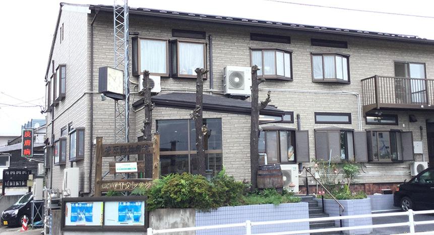 菅原動物病院